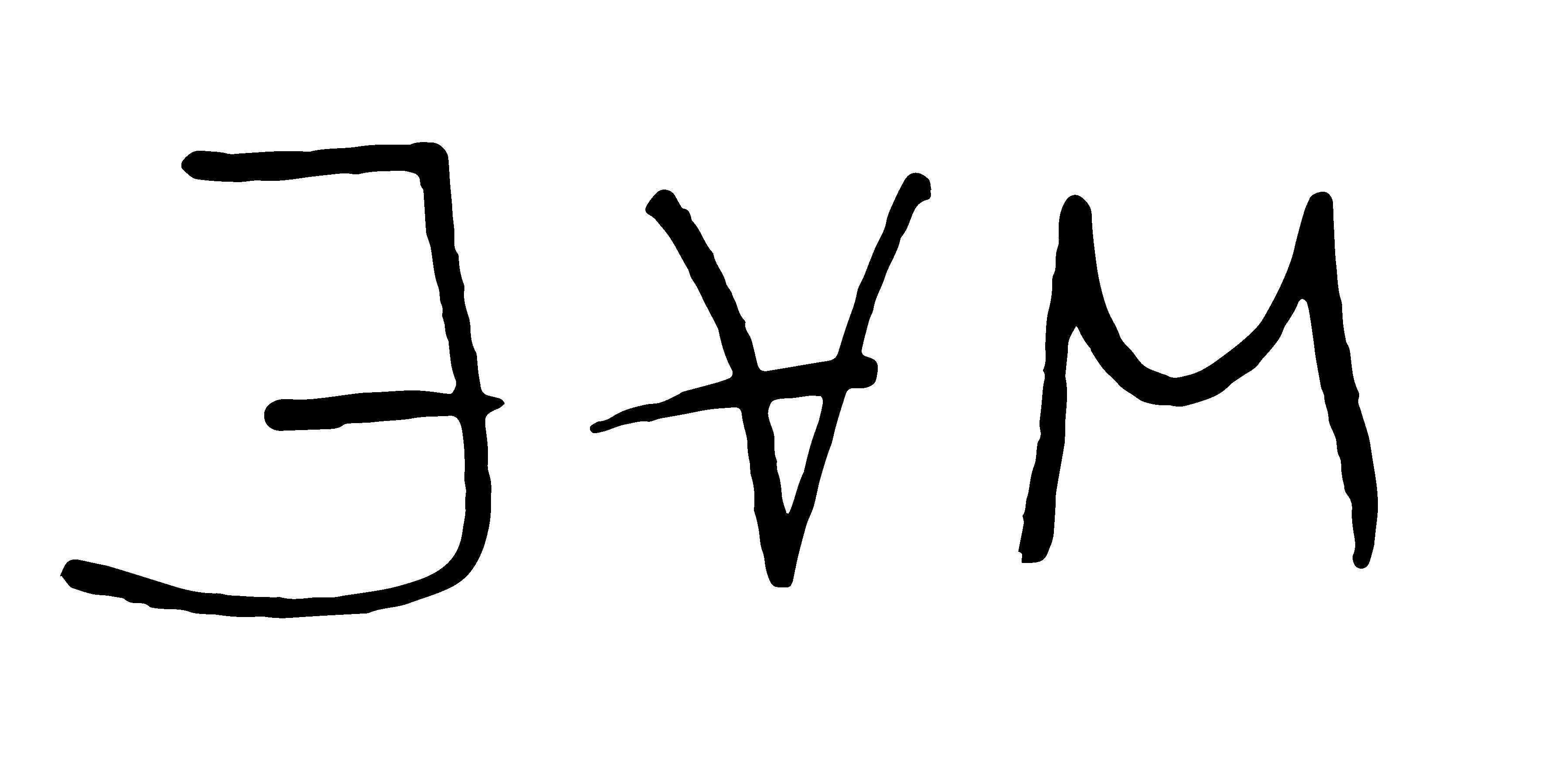 Mucenieks